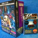 レディ・プレイヤー1のBD限定盤開封とPSVRで3D視聴レポ