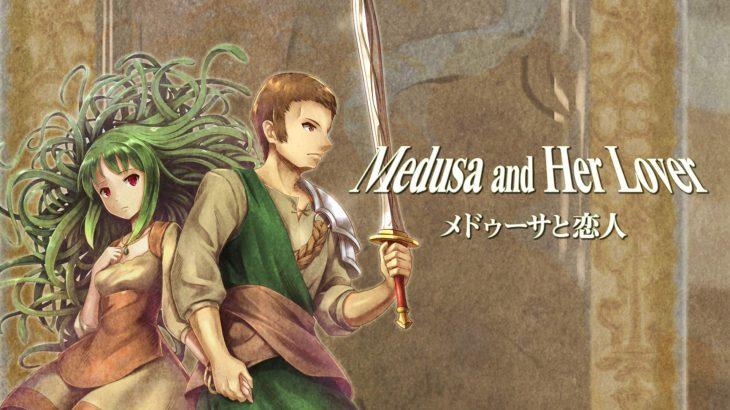 PSVRの新作「メドゥーサと恋人」2019年4月5日配信決定!